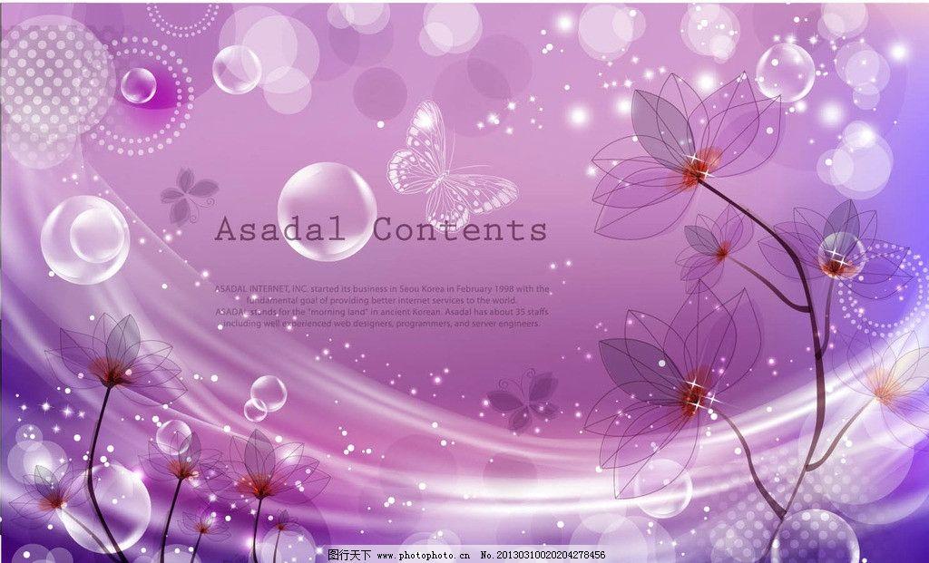 梦幻花卉花纹背景 梦幻 花卉 花朵 花纹 动感 线条 光线 光晕 幻彩