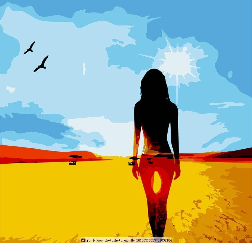 阳光沙滩海浪卡通
