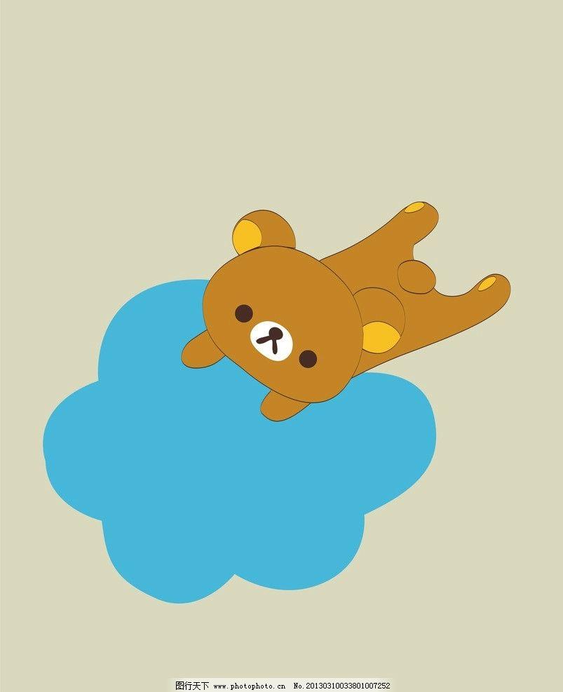 卡通 黄色 蓝色 矢量 活泼可爱 睡觉 玩具 源文件 矢量人物