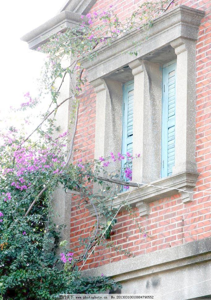 欧式建筑 窗 窗台 复古 鼓浪屿 红砖 怀旧 建筑摄影 欧式建筑图片素材