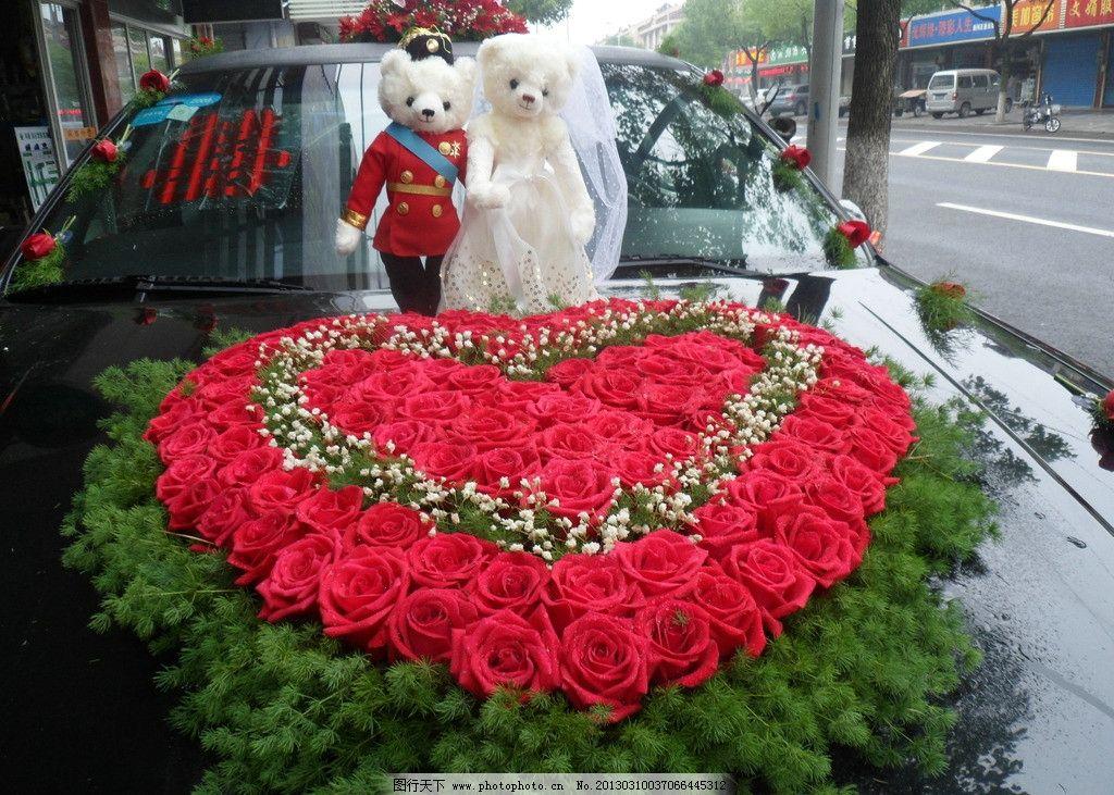 鲜花心形 玫瑰花 心形花车 婚车 满天星 红玫瑰 生活素材 摄影图片