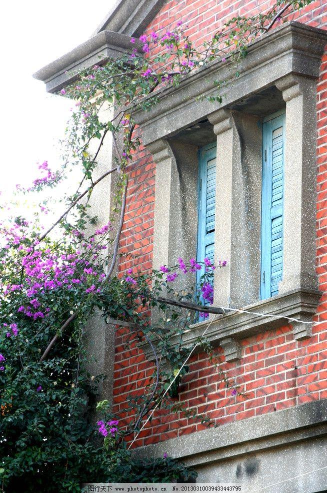 欧式建筑 欧式 建筑 鼓浪屿 木窗 窗台 窗 怀旧 复古 厦门 红砖