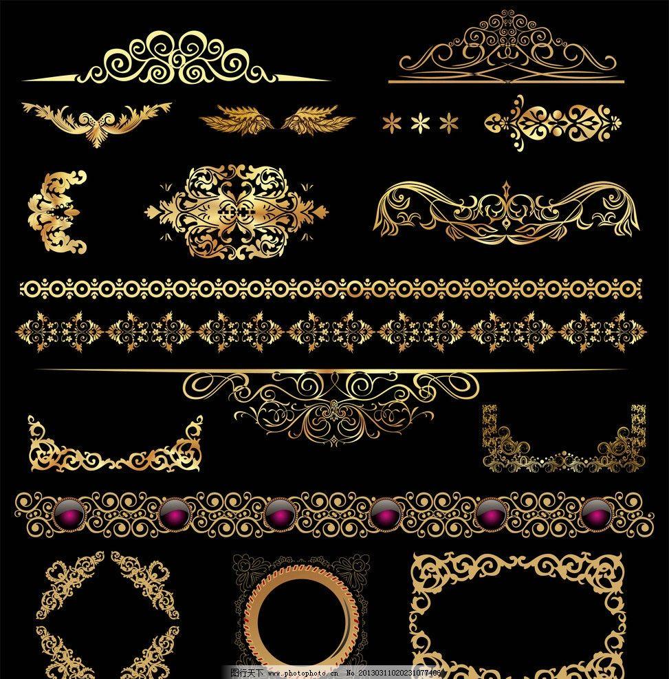 设计图库 高清素材 其他  花纹边框 花边 简约 花环 边框 相框 欧式