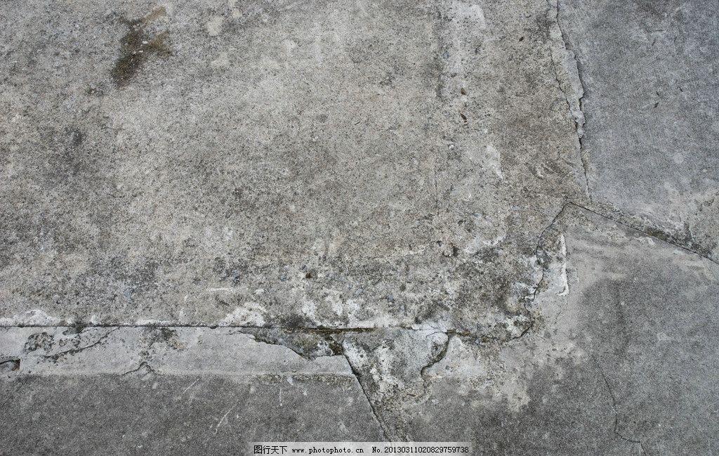 水泥地面裂缝如何防水