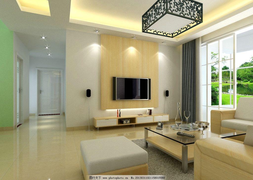 客厅效果图设计 家装设计 客厅设计 电视墙设计