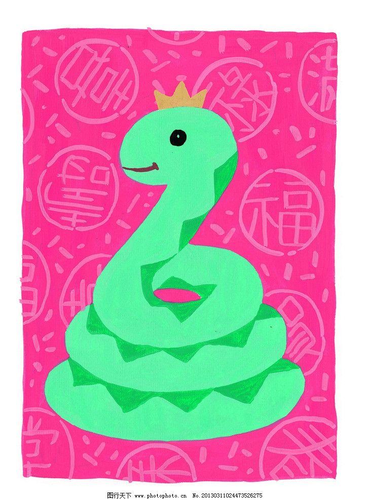 蛇手绘图片