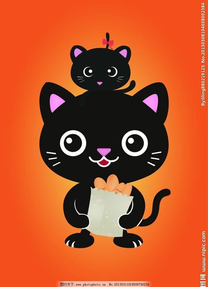 手拿面包的卡通猫父子 面包 卡通猫 父子 可爱 趣味 家禽家畜 生物
