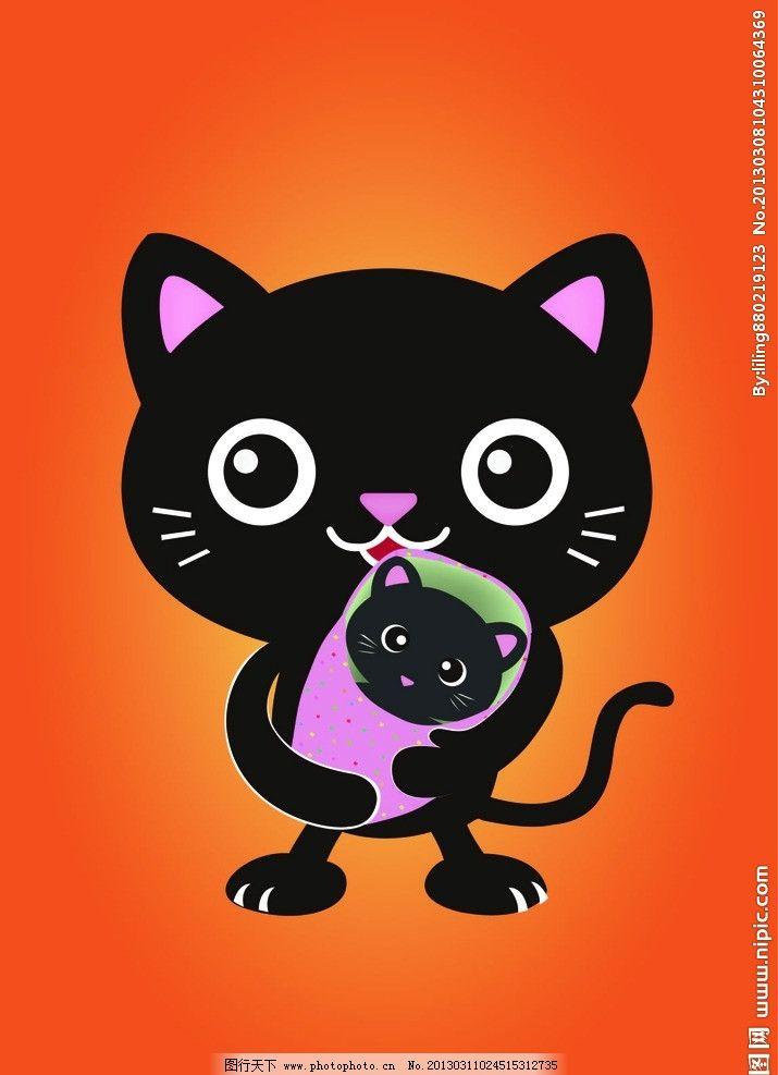 卡通猫父子 卡通猫 可爱 趣味 家禽家畜 生物世界 矢量 ai