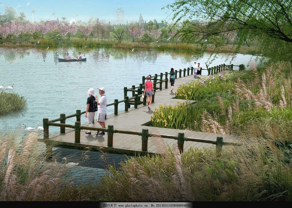 湿地公园 木栅道 亲水平台效果图 湖边公园 公园景观效果 风景效果