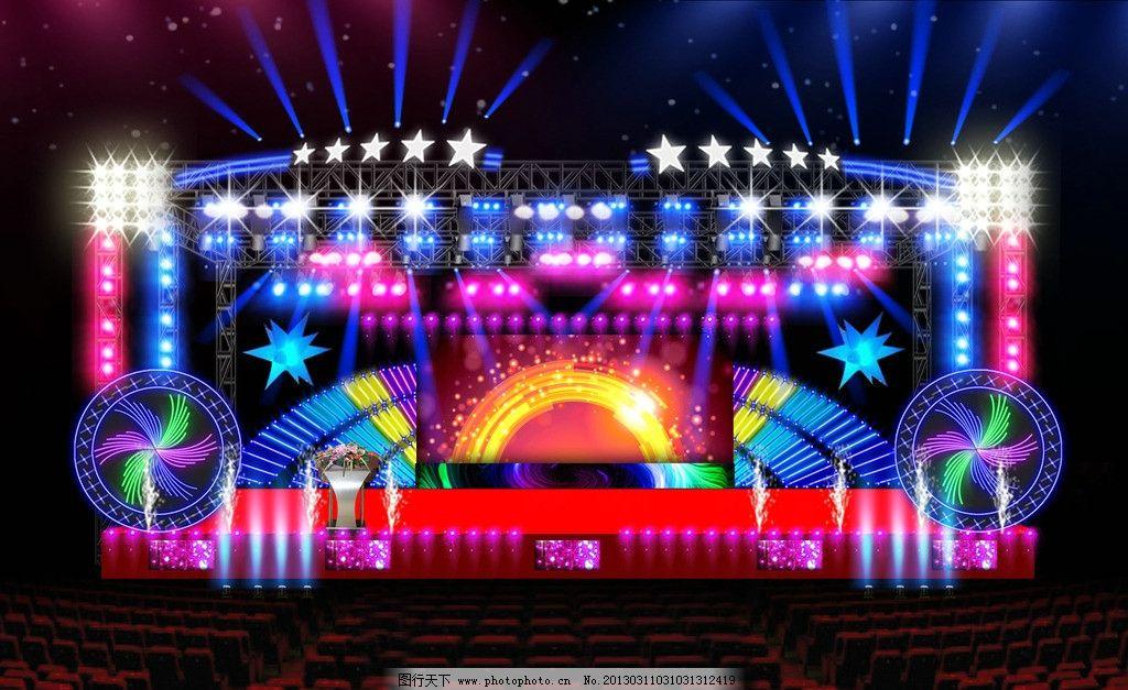舞台晚宴舞美宴会演唱会 晚会 灯光 舞台效果图 舞台设计 舞台背景