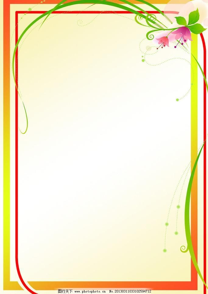 ppt 背景 背景图片 边框 模板 设计 相框 683_966 竖版 竖屏