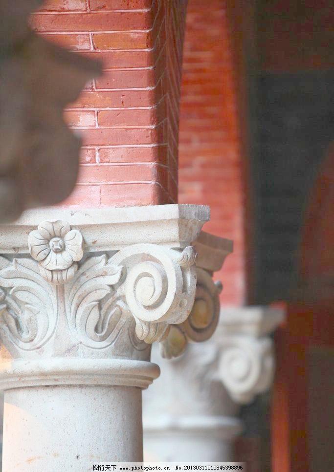 欧式柱子图片_其他_装饰素材