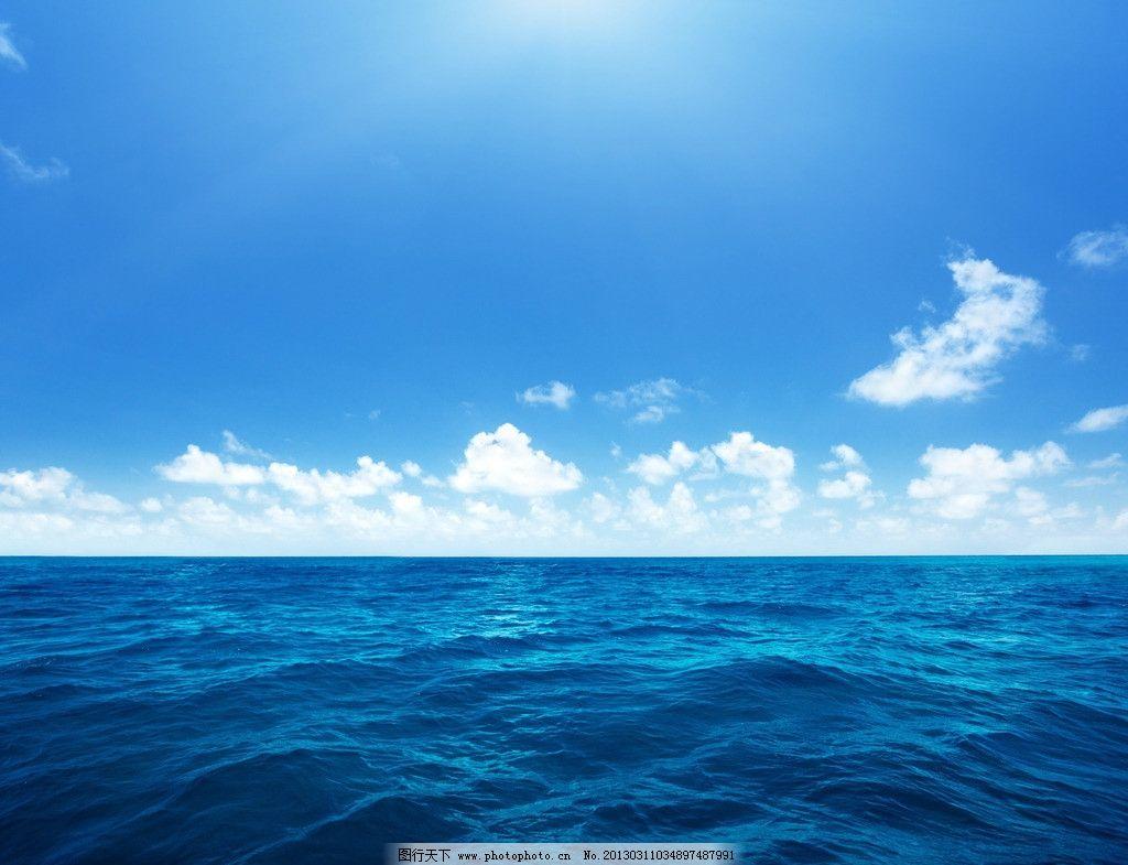 海上美景 海滩 海面 大海 海水 海边 蓝海水 蓝天 白云 云彩 自然风景