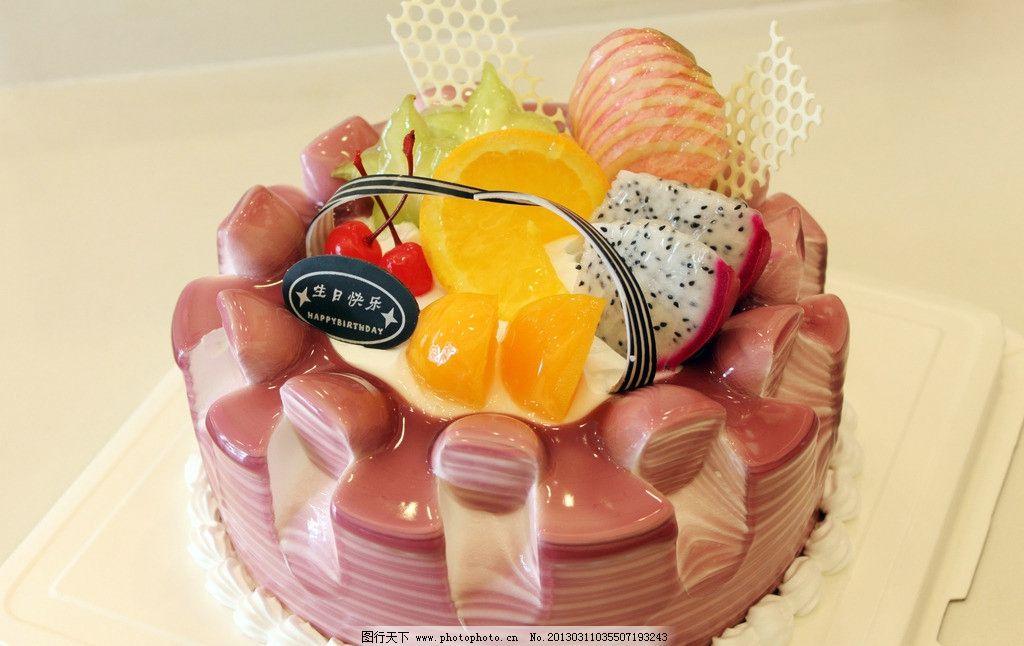 水果蛋糕 8寸蛋糕 欧式蛋糕图片
