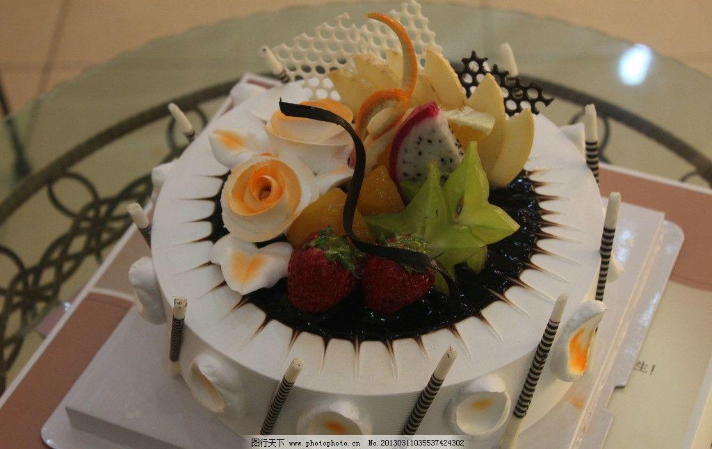 生日蛋糕 奶油蛋糕 水果蛋糕 蛋糕 8寸蛋糕 欧式蛋糕 糕点 生日快乐