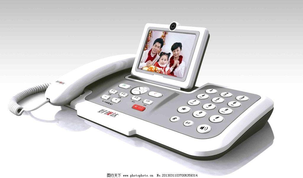 可视 电话机图片