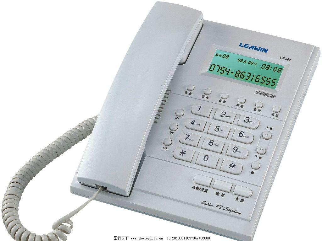 摄影图库 生活百科 生活素材  按键式 电话机 固定电话 来电号码翻查