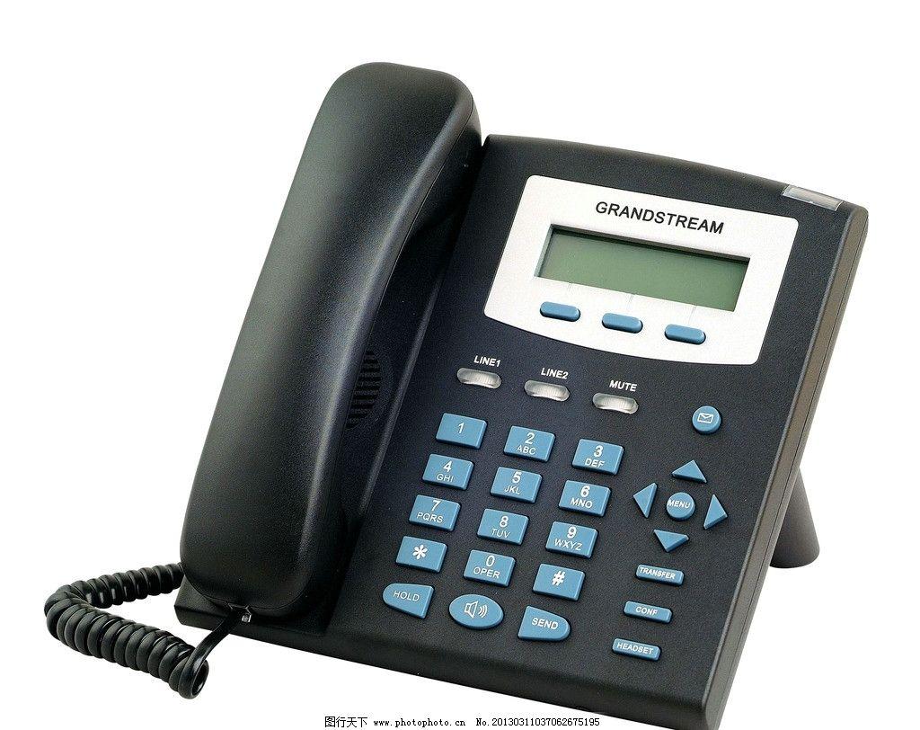 按键式 电话机 固定电话 卧式机座 手柄听筒 电话线 拨号按键 来电