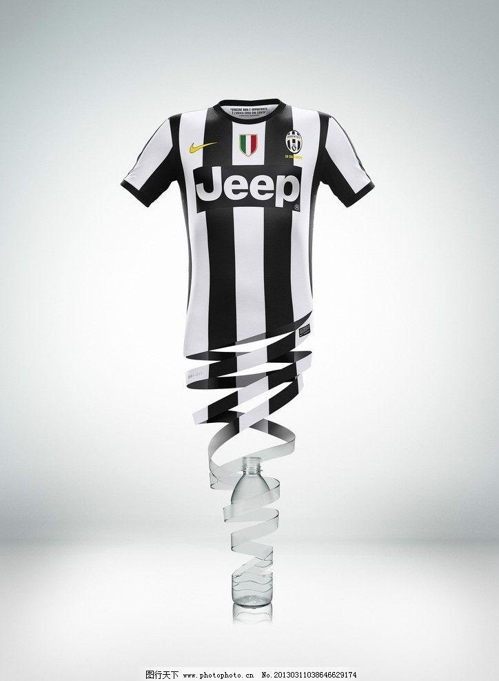 耐克足球服装设计