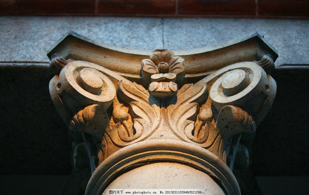 欧式石柱 石柱 石刻 大理石柱