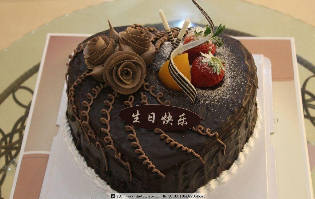 8寸蛋糕 欧式蛋糕 生日蛋糕图片