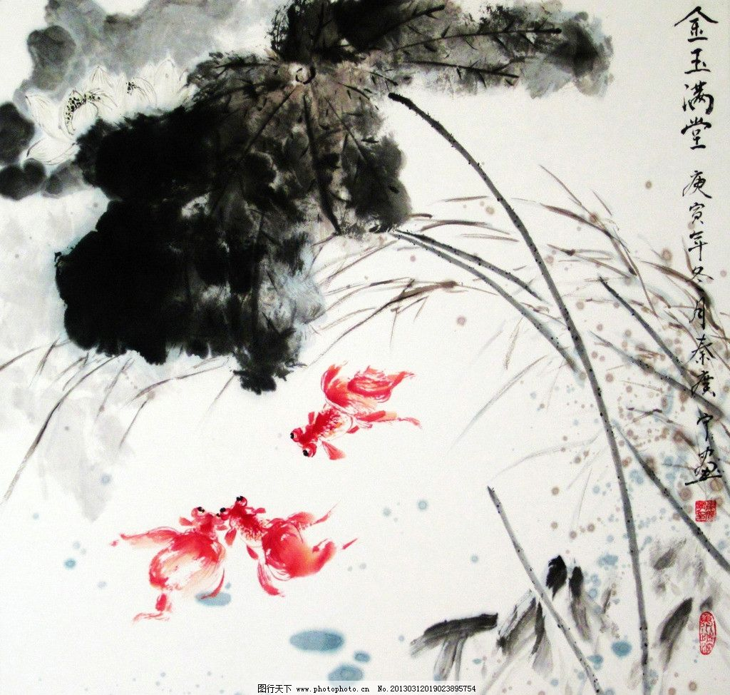水彩国画 水墨画 国画 花 荷花 荷叶 金鱼 绘画书法 文化艺术 设计 72