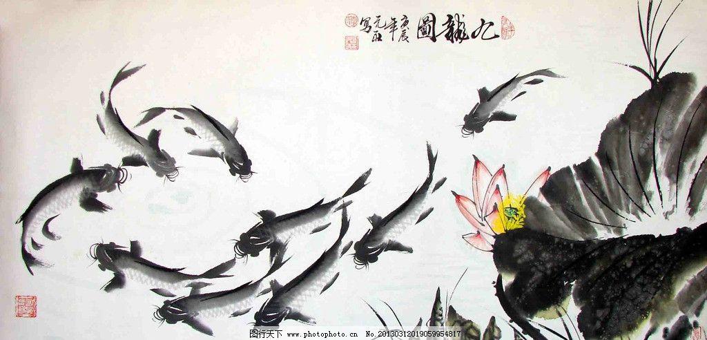 水彩国画 水墨画 国画 花 荷花 荷叶 鱼 绘画书法 文化艺术 设计 72