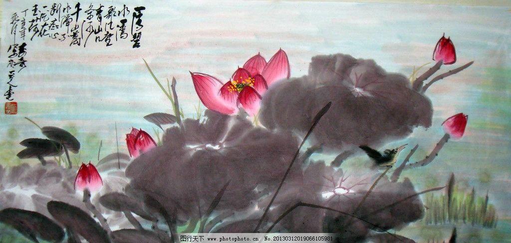 水彩国画 水墨画 国画 花 荷花 水彩线描 荷叶 小鸟 绘画书法 文化