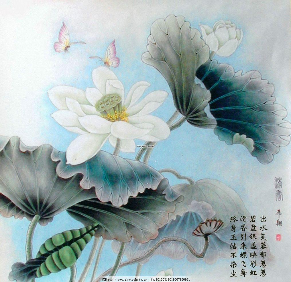 水彩国画 水墨画 花 莲花 莲花线描 水彩线描 莲叶 绘画书法