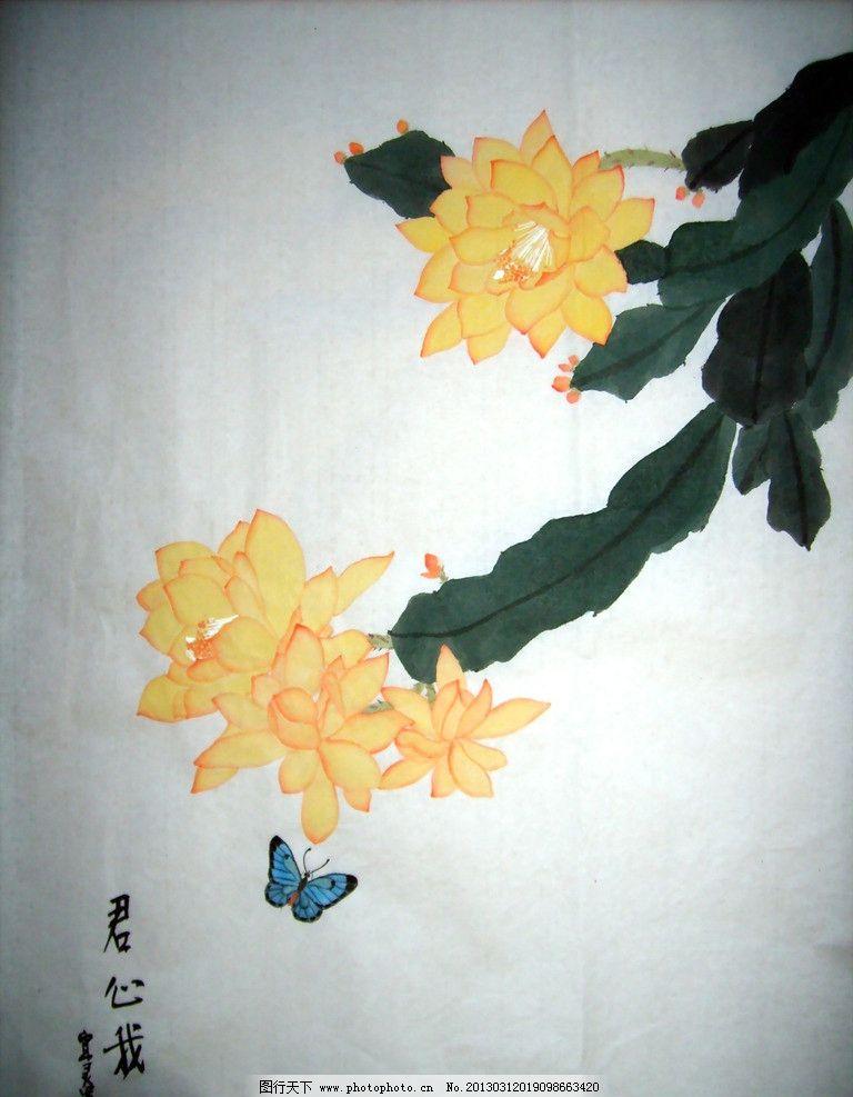 水彩国画 水墨画 花 蝴蝶 绘画书法 文化艺术