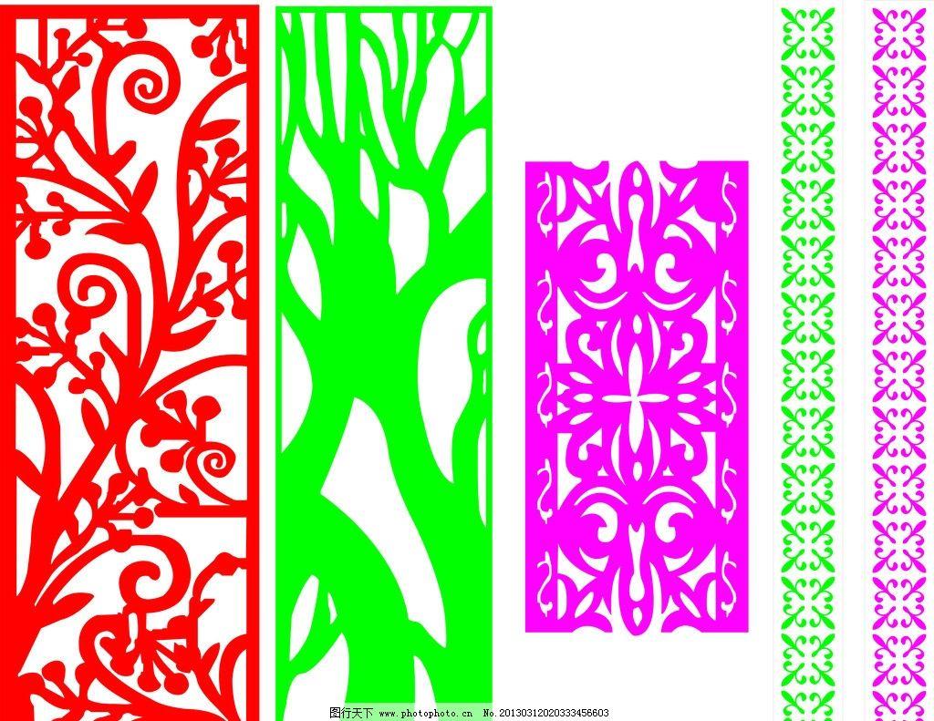 花格 欧式花格 窗花 花边 花形 花纹花边 底纹边框 矢量 cdr