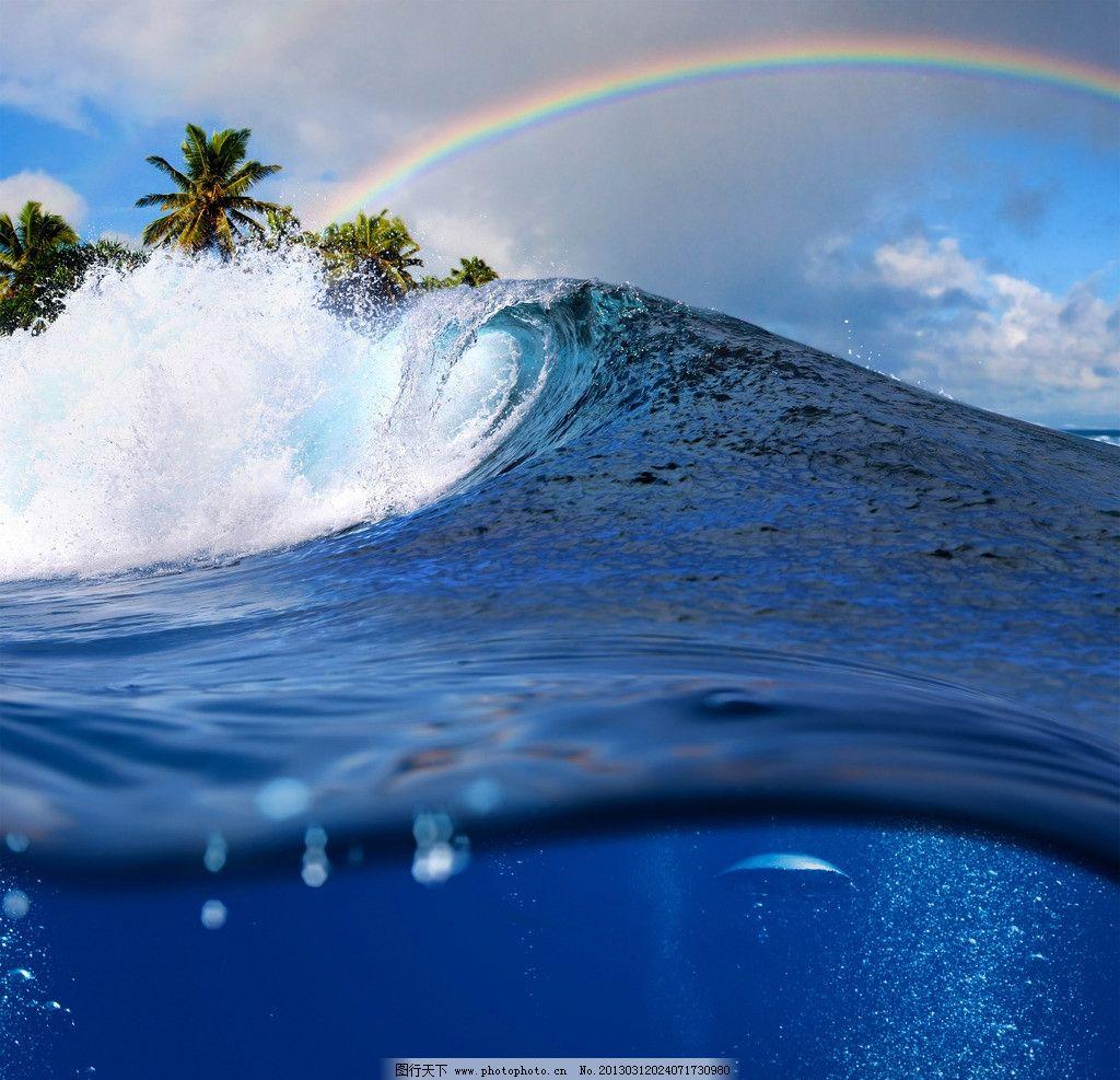 大海浪花卡通图片_海浪 浪花图片_自然风光_自然景观_图行天下图库