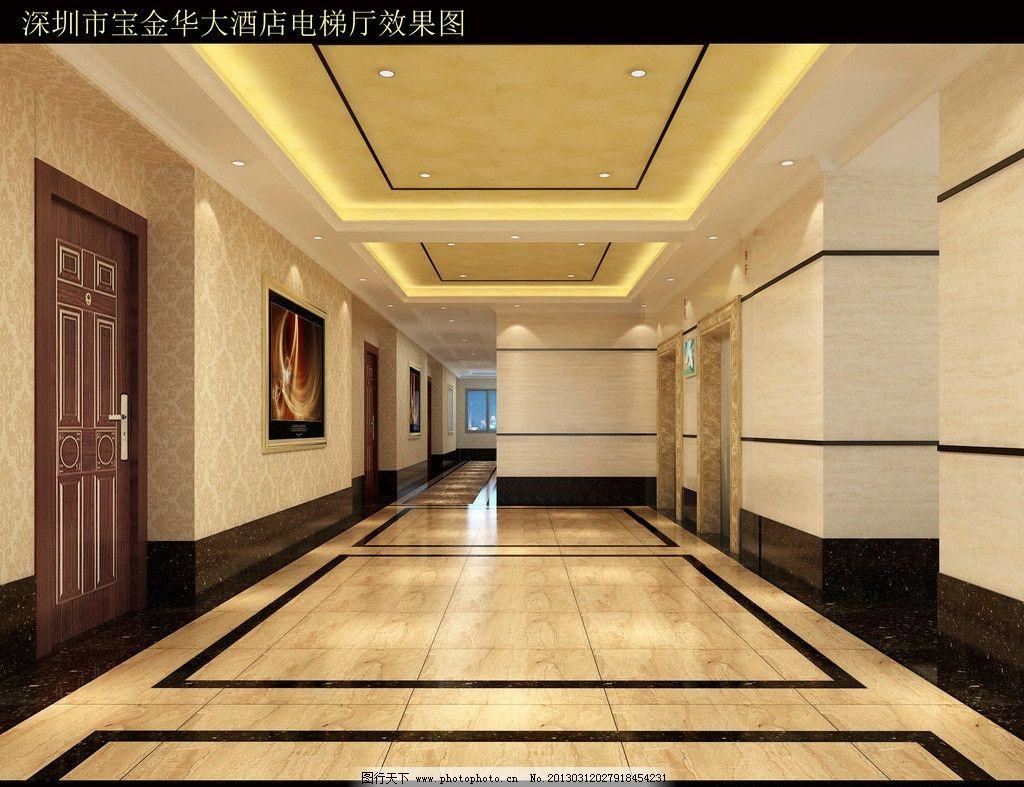电梯厅效果图 电梯厅 酒店 室内 欧式 豪华 酒店设计 室内设计 环境设