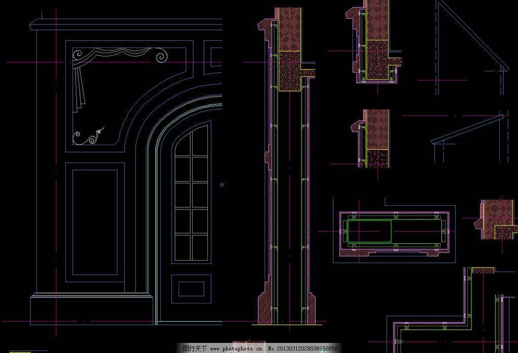 别墅石材装饰 节点详图 图纸 平面图 装修 施工图 立面图 剖面图