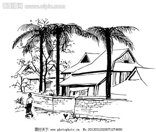 房屋线稿 民居 手绘 黑白 城市建筑 建筑家居 矢量