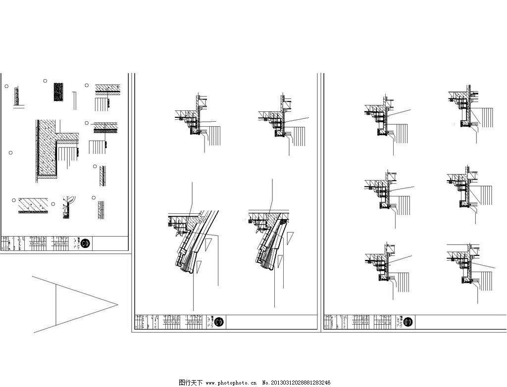 点详图 节点详图 图纸 平面图 装修 装饰 施工图 钢结构 网架