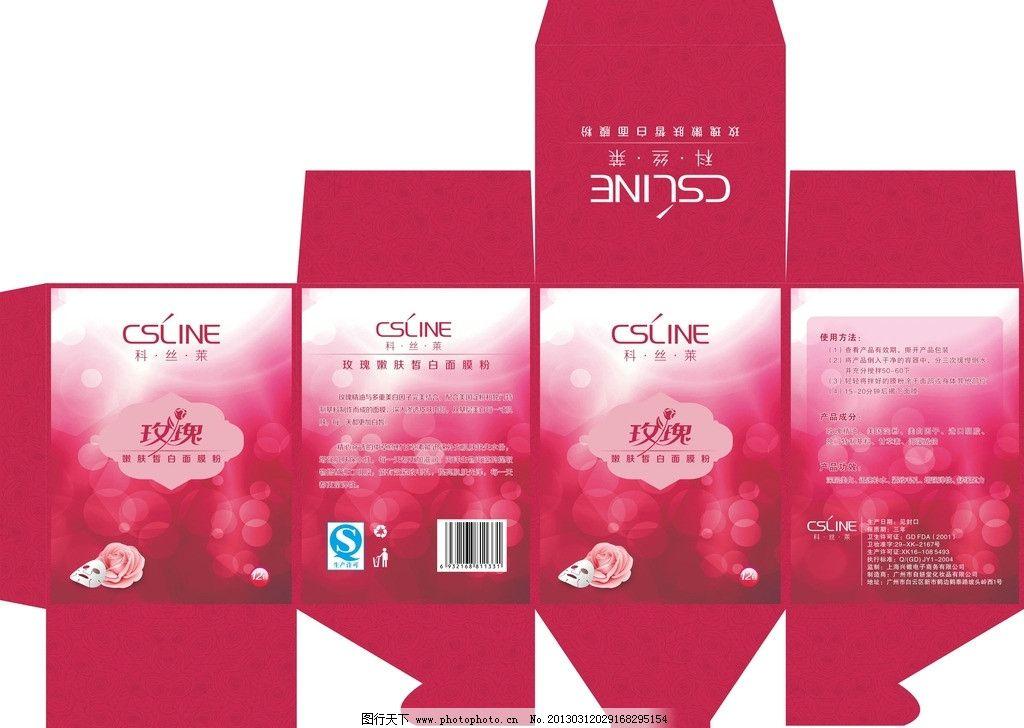 紫色 紫红色 玫瑰 玫瑰花 玫瑰底纹 标牌 彩带 珍珠 方形盒子 包装