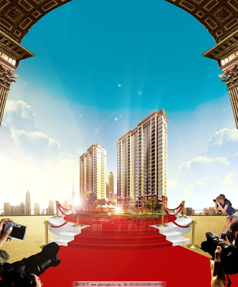 房地产 广告 楼房 高层 舞台 红地毯 照像 焦点 欧式 房檐