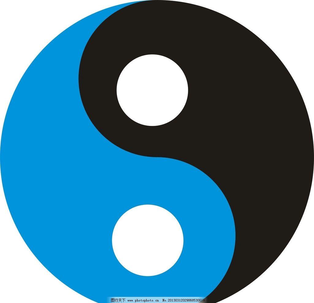 八卦 标志 奇门八卦 cdr 蓝加黑八卦 阴阳符号 vi设计 广告设计 矢量