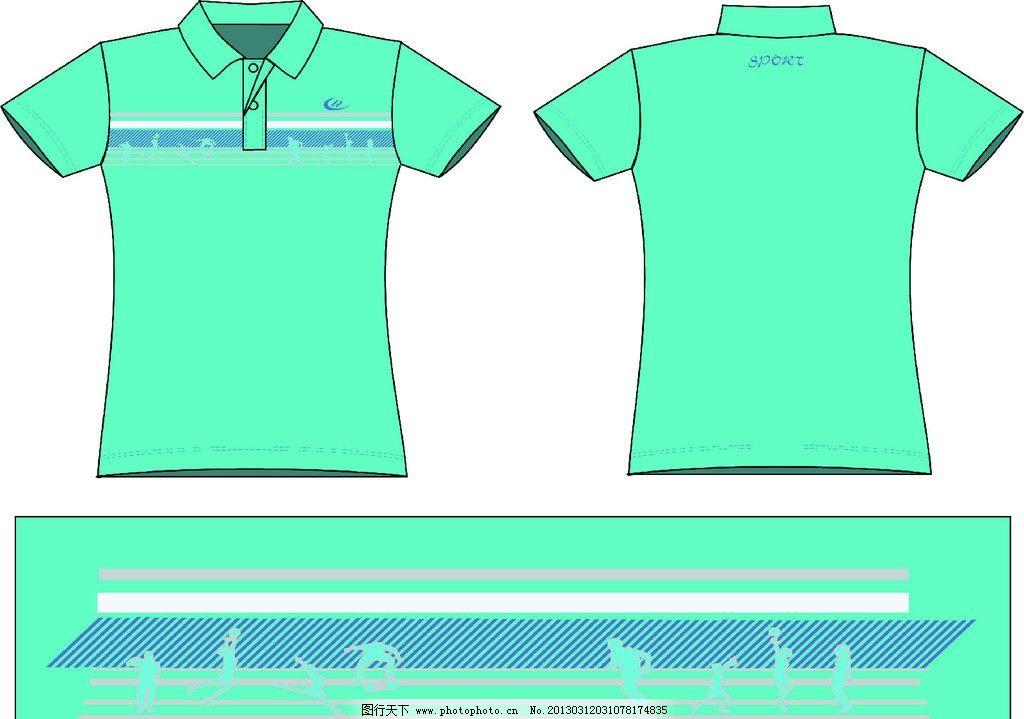 女款polo衫 体血衫 女款 男款 t恤 短袖 服装 t恤设计