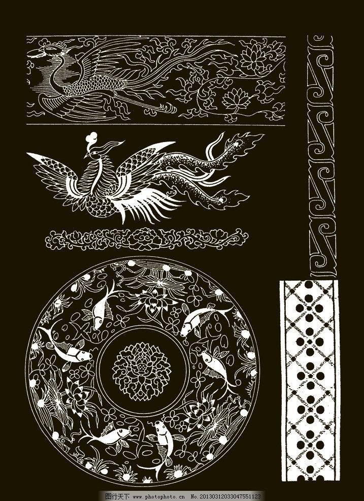 吉祥纹样 凤凰 凤纹 吉祥 纹样 图案 传统 民族 图腾 凤鸟 白描 中国