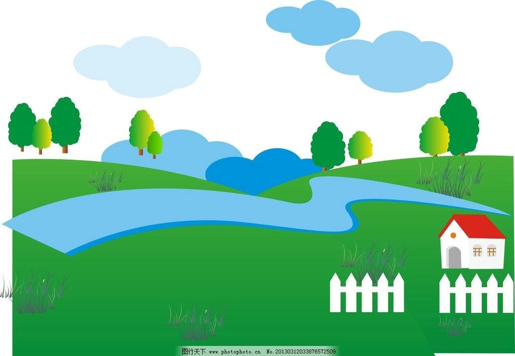 绘制风景画 绘制 风景画 河流 云朵 矢量 矢量素材 其他矢量 cdr