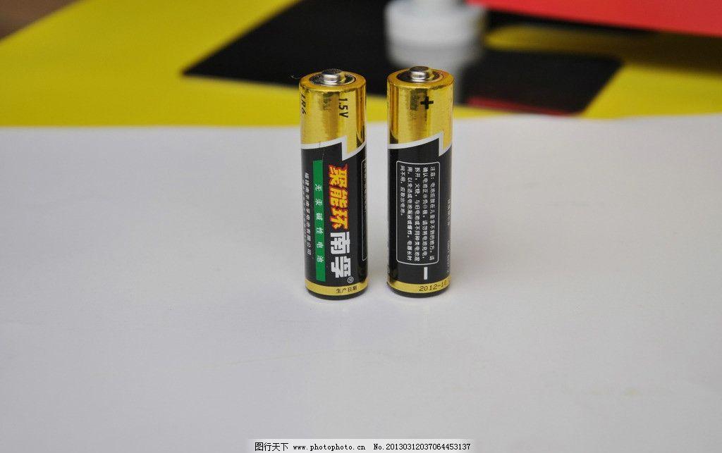 电池 南孚电池 南孚 聚能环 干电池 生活用品 电池图标 生活素材 生活