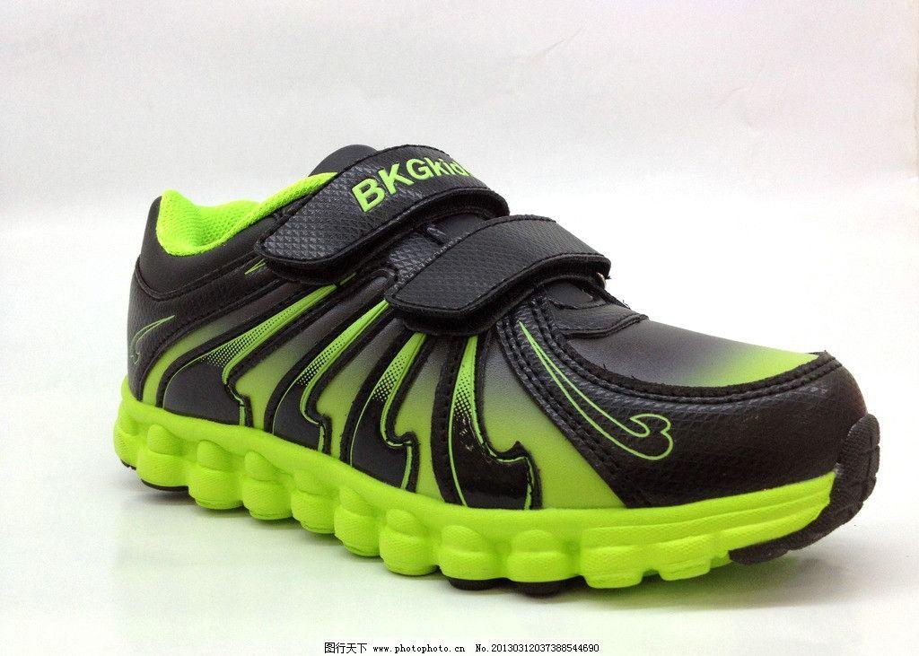 儿童鞋子 童鞋运动鞋图片