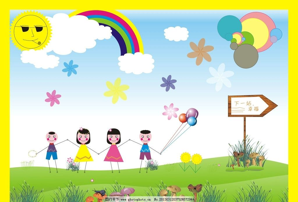 卡通 人物 彩虹 太阳 白云 路牌 草地 花朵 花环 可爱 蘑菇 矢量 卡通