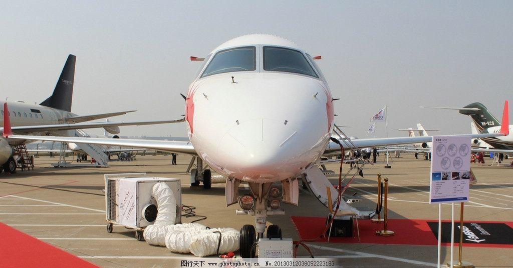 成龙的私人飞机 私人飞机 公务机 航空展 上海 交通工具 现代科技