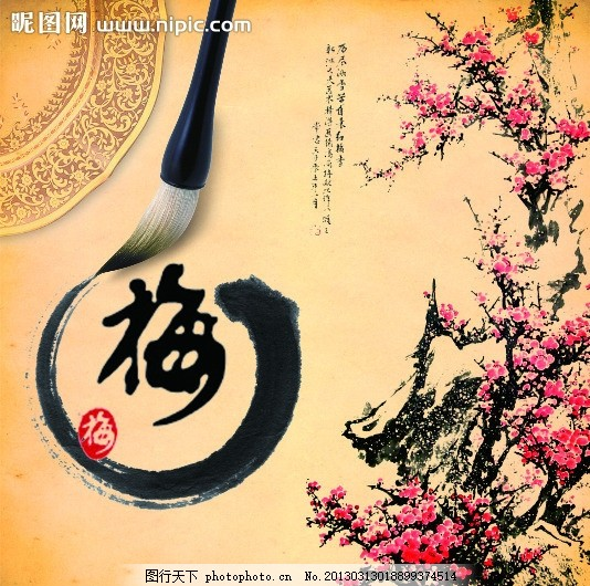 梅兰竹菊 兰花 传统文化 四君子 水墨画 书法 文化艺术 矢量 cdr