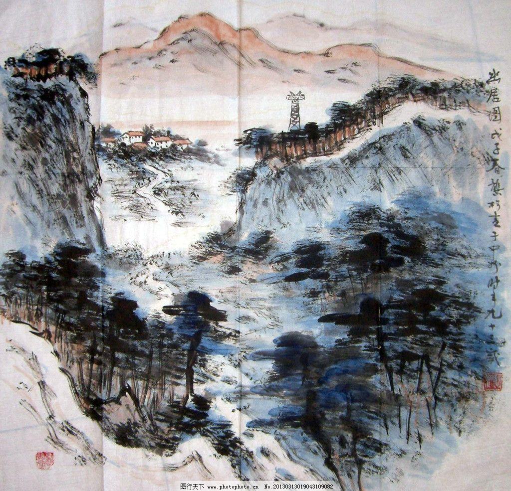 水彩国画 水墨画 风景国画 树木 高山流水 房屋