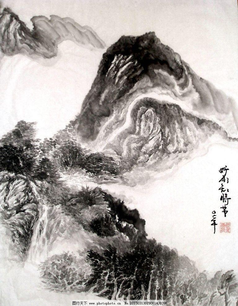 水彩国画 水墨画 风景国画 山