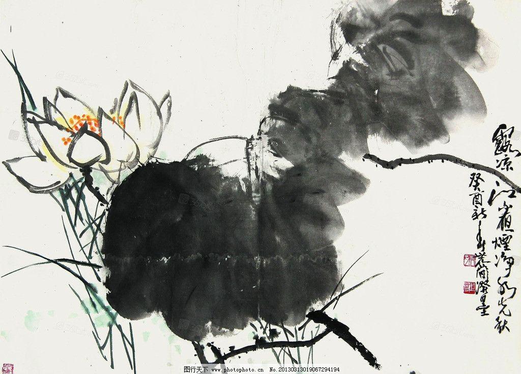 水彩国画 水墨画 国画 花 荷花 荷叶 绘画书法 文化艺术 设计 100dpi